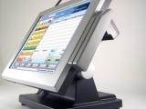 Szybka sprzedaż dla SAP